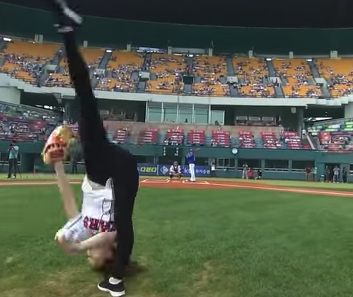 Rhythmic gymnast Shin Soo-ji throwing out the first pitch in July 2013 started a fad.